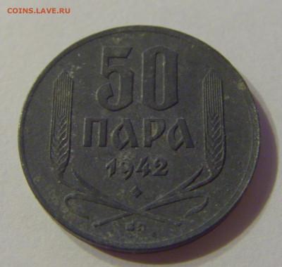50 пара 1942 Сербия №1 03.11.2019 22:00 МСК - CIMG4635.JPG