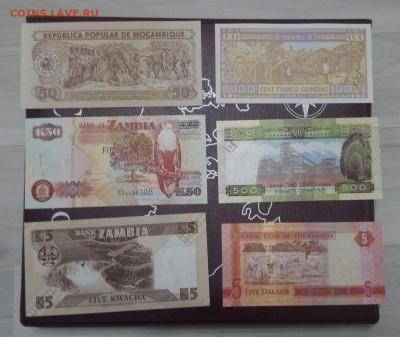 банкноты африка 6шт, UNC до29,10,19до22,00 - IMG_20190918_205434_897
