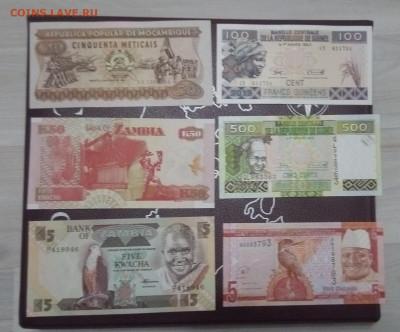 банкноты африка 6шт, UNC до29,10,19до22,00 - IMG_20190918_205448_541