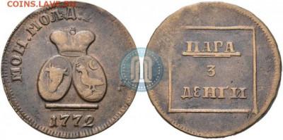 Валлахия и Молдавия 2 пары - 3 копейки 1772г. - 72а