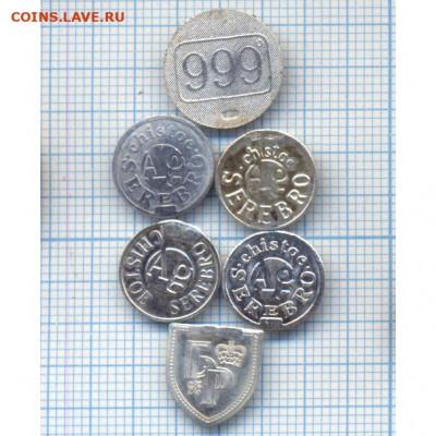 Куплю водочные жетоны разные - Водочные жетоны chistoe serebro БР Бочаров ручей Талер куплю продать дорого цена