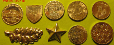 Куплю водочные жетоны разные - Куплю водочные жетоны продать дорого цена.JPG