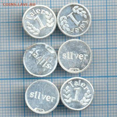 Куплю водочные жетоны разные - Талер