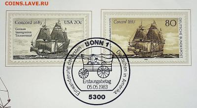 Монеты с Корабликами - марка.JPG