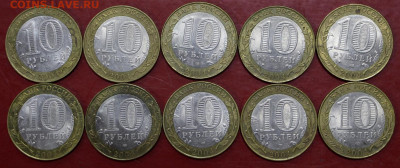 Кемь. 10 штук 10 руб. 2004 год- 5,11.19 в 22.00 - 29,10,19 014