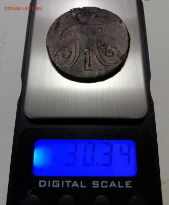 Фальшивые 2 копейки 1797 года. - IMG_20191030_145326