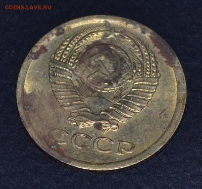 Следы ржавчины на 1 копейке 1971 года - DSC_0035_1