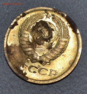 Следы ржавчины на 1 копейке 1971 года - DSC_0034_1