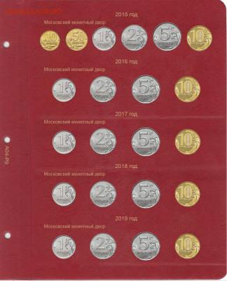 НОВИНКИ!АЛЬБОМЫ для монет Коллекционеръ .БЕСПЛАТНАЯ доставка - regulyarka