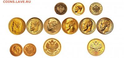 Схема Аверс -Реверс 15 рублей 1897 года, необходима ли ? - Презентую.JPG