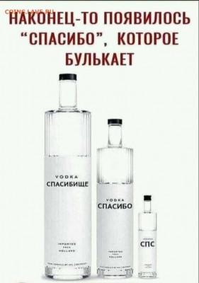 Любимый алкоголь! - y9FfyRc8Dpc