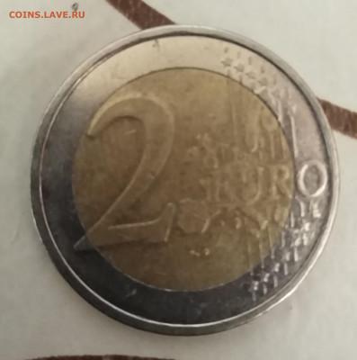 Много евро доллары - IMG_20191102_122557