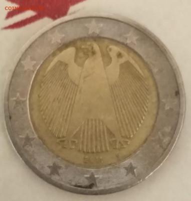 Много евро доллары - IMG_20191102_123216