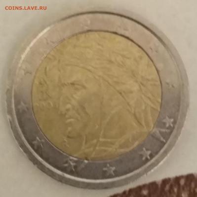 Много евро доллары - IMG_20191102_123328