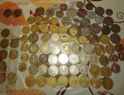 Много евро доллары - IMG_20191102_125208