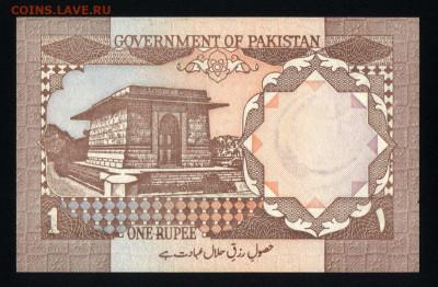 Пакистан 1 рупия 1982 unc 09.11.19. 22:00 мск - 1