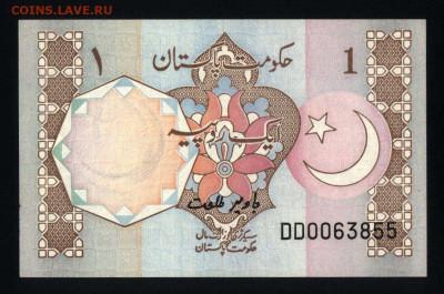 Пакистан 1 рупия 1982 unc 09.11.19. 22:00 мск - 2