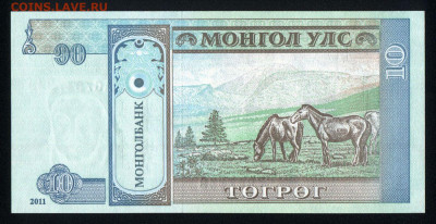 Монголия 10 тугриков 2011 unc 09.11.19. 22:00 мск - 1