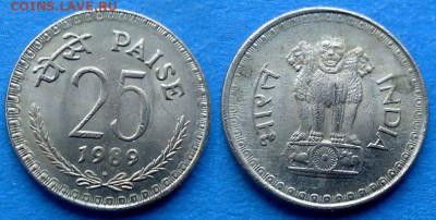 Индия - 25 пайс 1989 года (Не магнетик) до 9.11 - Индия 25 пайс, 1989