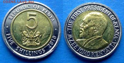 Кения - 5 шиллингов 2010 года (БИМ) до 9.11 - Кения 5 шиллингов, 2010