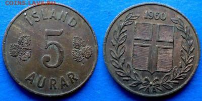 Исландия - 5 эйре 1960 года до 9.11 - Исландия 5 эйре, 1960