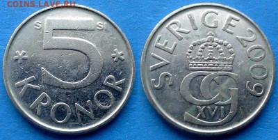 Швеция - 5 крон 2009 года до 9.11 - Швеция 5 крон, 2009