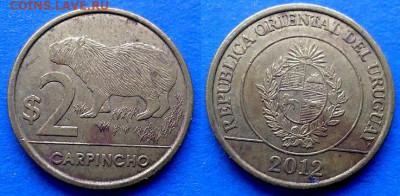Уругвай - 2 песо 2012 года (Фауна) до 9.11 - Уругвай 2 песо, 2012
