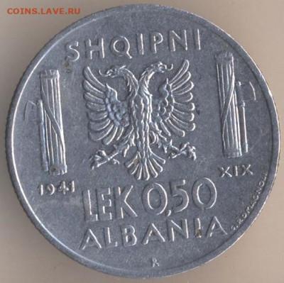 Албания. - 11
