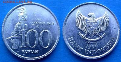 Индонезия - 100 рупий 1999 года (Попугай) до 9.11 - Индонезия 100 рупий, 1999
