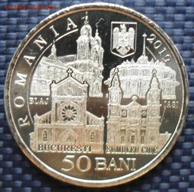 Румыния. - SDC12044.JPG