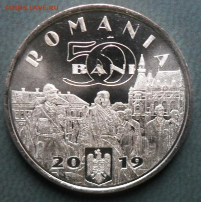 Румыния. - SDC12113.JPG