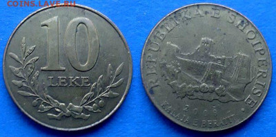 Албания - 10 леков 2009 года до 9.11 - Албания 10 леков, 2009
