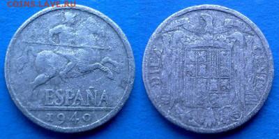 Испания - 10 сентимо 1940 года до 9.11 - Испания 10 сентимо, 1940