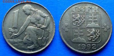 Чехословакия - 1 крона 1992 года до 9.11 - Чехословакия 1 крона, 1992