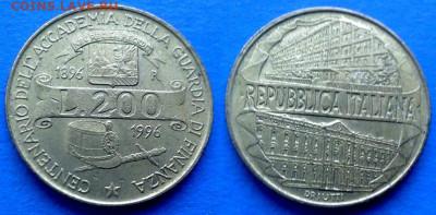 Италия - 200 лир 1996 года (Академия таможни) до 9.11 - Италия 200 лир, 1996