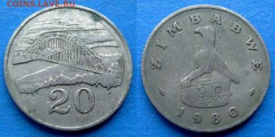 Зимбабве - 20 центов 1980 года (Мост) до 9.11 - Зимбабве 20 центов, 1980