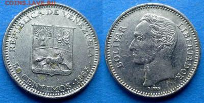 Венесуэла - 50 сентимо 1965 года до 9.11 - Венесуэла 50 сентимо, 1965