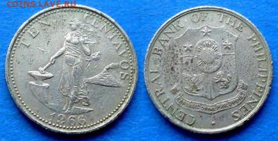 Филиппины - 10 сентаво 1966 года (Женщина) до 9.11 - Филиппины 10 сентаво, 1966
