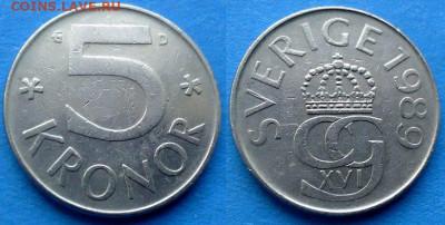 Швеция - 5 крон 1989 года до 9.11 - Швеция 5 крон, 1989