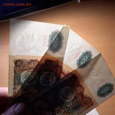 100 руб 1991 Ленин ФИКС до ухода в архив - 100 91 л 1