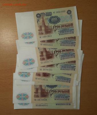 100 руб 1991 Ленин ФИКС до ухода в архив - 100 91 л 2