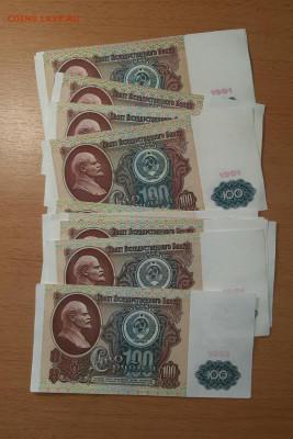 100 руб 1991 Ленин ФИКС до ухода в архив - 100 91 л 3