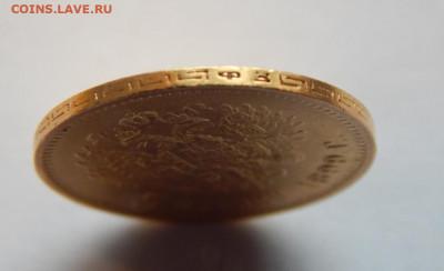 5 рублей 1899 ФЗ до 21:00 11.11 - B6792D8E-D85A-4377-BA71-DBBA1D270612
