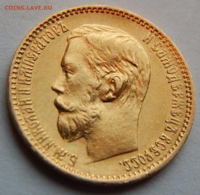 5 рублей 1899 ФЗ до 21:00 11.11 - 3DF8E8EA-78CF-4851-BEF9-2C4CA62BD5A8
