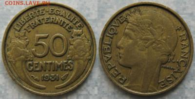 39.Монеты Франции 1931-1958г. - 39.1. -Франция 50 сантим 1931    197-ас78-5862