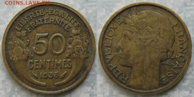 39.Монеты Франции 1931-1958г. - 39.2. -Франция 50 сантим 1938    197-ас78-5002