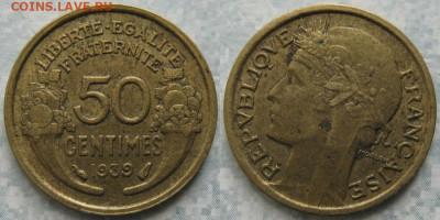 39.Монеты Франции 1931-1958г. - 39.3. -Франция 50 сантим 1939    197-ас78-5867