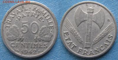 39.Монеты Франции 1931-1958г. - 39.4. -Франция 50 сантим 1942    170-к21-8131
