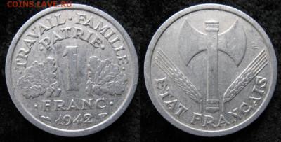 39.Монеты Франции 1931-1958г. - 39.5. -Франция 1 франк 1942    859