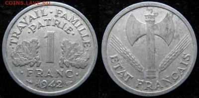 39.Монеты Франции 1931-1958г. - 39.6. -Франция 1 франк 1942    3000